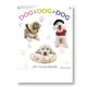 DOG・DOG・DOG [SG120]@210円~